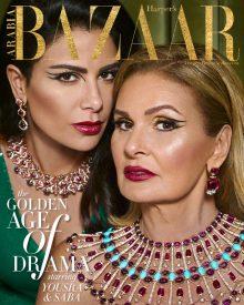 Ram Shergill shot the new Harper's Bazaar Arabia cover